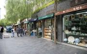 Korea - A Beautiful Country (Total 139 HQ wallpapers) 05169e108280852